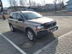 Бабушкин XC90 2003