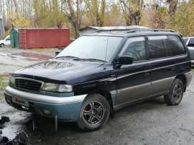 Efini MPV 1997