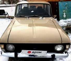 Красноярск 412 1994
