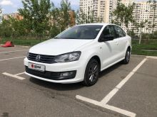 Москва Polo 2020
