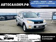 Черногорск RAV4 2002