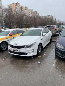 Москва Optima 2017