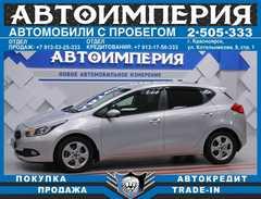 Красноярск Ceed 2012