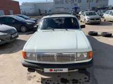 Тольятти 31029 Волга 1997