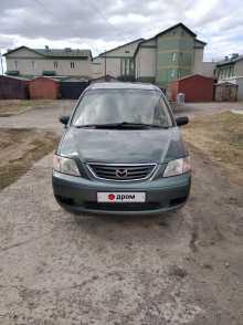 Куйбышев MPV 1999
