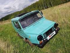 Подольск ЛуАЗ-969 1983