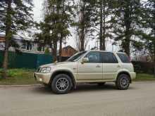 Ростов-на-Дону CR-V 1999