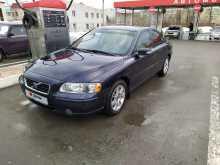 Орел S60 2008