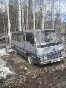 Новосибирск Caravan 1985