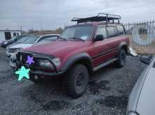 Тобольск Land Cruiser 1995