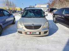 Екатеринбург Storia 2003