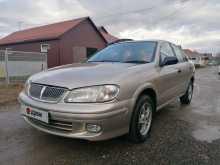 Краснодар Sunny 2002