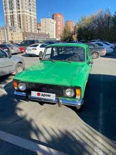 Екатеринбург 412 1991