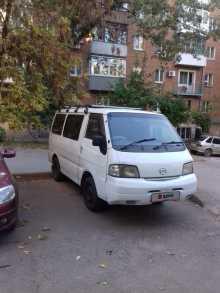 Ростов-на-Дону Bongo 2000
