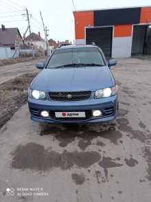 Ульяновск R'nessa 1999
