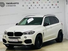 Москва X5 2014