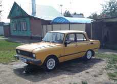 Тамбов 2140 1984
