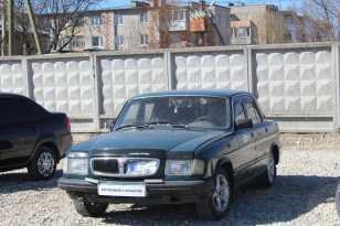 Пермь 3110 Волга 2001