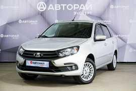 Ульяновск Гранта 2020
