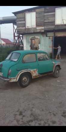 Кемерово Запорожец 1967