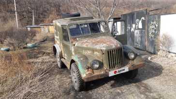 Уссурийск 69 1961
