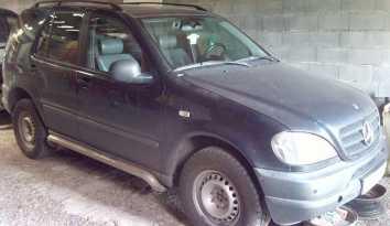 Магнитогорск M-Class 1998
