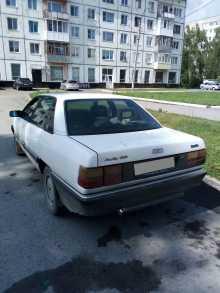 Заринск 100 1990