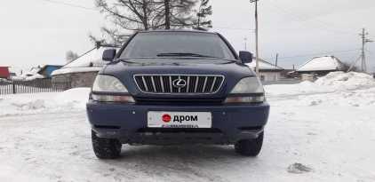 Белово RX300 2003