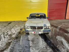 Чита 3110 Волга 2002