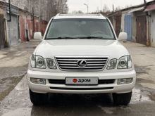 Новосибирск LX470 2005
