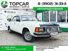 Абакан 3102 Волга 1998