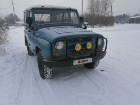 Ангарск 3151 1996
