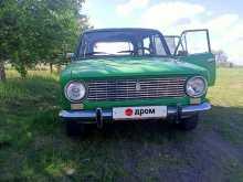 Омск 2102 1979