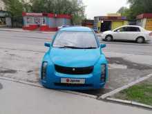 Новосибирск WiLL Cypha 2004