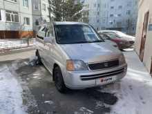 Излучинск Stepwgn 1998