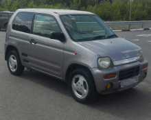 Омск Z 2000