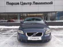 Москва S40 2010