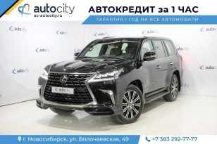 Новосибирск Lexus LX570 2020
