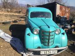 Партизанск 401 1955