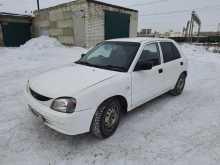 Челябинск Charade 2000