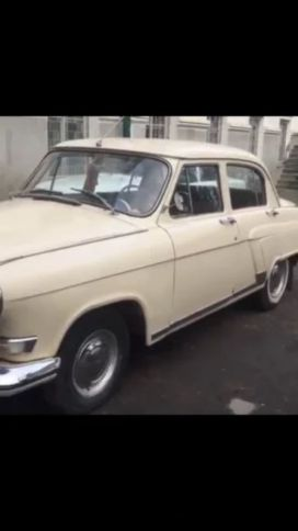 Нальчик ГАЗ 21 Волга 1967