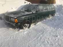 Новосибирск W123 1981