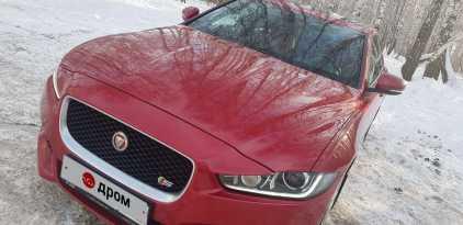Челябинск Jaguar XE 2015