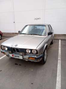 Иваново 3-Series 1987