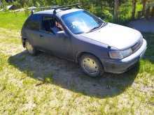 Екатеринбург Corolla II 1990
