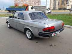Москва 3110 Волга 2003
