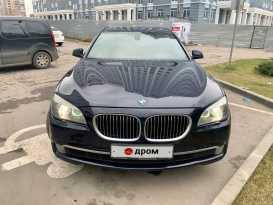 Рязань BMW 7-Series 2011