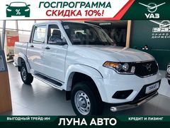 Новосибирск Пикап 2021