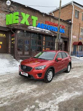 Новокузнецк CX-5 2016