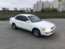 Тюмень Sprinter 1994
